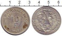 Изображение Монеты Конго 10 франков 1965 Алюминий XF