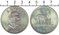 Изображение Монеты Замбия 5 квач 1979 Серебро UNC-