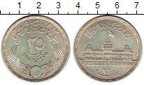 Изображение Монеты Египет 25 пиастров 1956 Серебро UNC-