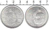Изображение Монеты Египет 1 фунт 1979 Серебро UNC- Революция  1971 г