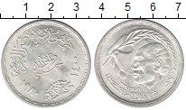 Изображение Монеты Египет 1 фунт 1980 Серебро UNC- Египетско - израильс