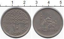 Изображение Монеты Египет 10 пиастр 1984 Медно-никель XF
