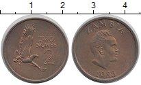 Изображение Монеты Замбия 2 нгвея 1983 Бронза XF