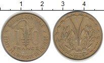 Изображение Монеты Центральная Африка 10 франков 1968 Латунь XF