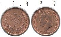Изображение Монеты Самоа 2 сене 2000 Бронза UNC- ФАО