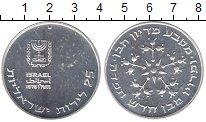 Изображение Монеты Израиль 25 лир 1976 Серебро Proof-