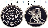 Изображение Монеты Греция 10 евро 2004 Серебро Proof Олимпиада в Афинах -