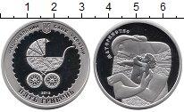 Изображение Монеты Украина 5 гривен 2013 Серебро Proof Материнство