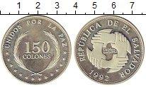 Изображение Монеты Сальвадор 150 колон 1992 Серебро UNC-