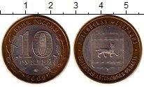 Изображение Монеты Россия 10 рублей 2009 Биметалл XF Еврейская автономная
