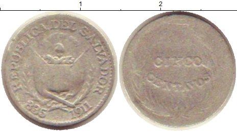 Картинка Монеты Сальвадор 5 сентаво Серебро 1911