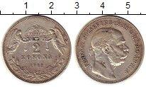 Изображение Монеты Венгрия 2 кроны 1912 Серебро XF Франц  Иосиф I