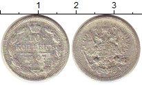 Изображение Монеты 1894 – 1917 Николай II 10 копеек 1907 Серебро XF спб