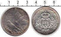 Изображение Монеты Сан-Марино 1000 лир 1993 Серебро XF