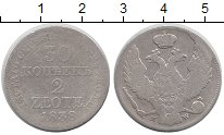 Изображение Монеты 1825 – 1855 Николай I 30 копеек 1838 Серебро VF MW