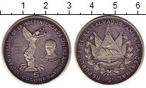 Изображение Монеты Сальвадор 5 колон 1971 Серебро XF