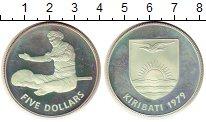Изображение Монеты Кирибати 5 долларов 1979 Серебро Proof- Независимость