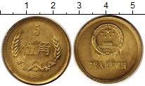 Картинка Монеты Китай 5 джао Латунь 1981