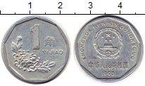 Изображение Монеты Китай 1 джао 1993 Алюминий XF