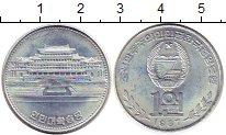 Картинка Монеты Северная Корея 1 вон Алюминий 1987