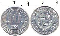 Картинка Монеты Северная Корея 10 чон Алюминий 1959