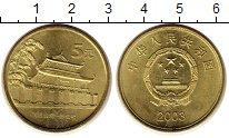 Изображение Монеты Китай 5 юаней 2003 Латунь UNC-