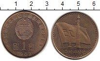 Изображение Монеты Северная Корея 1 вон 1987 Медно-никель UNC- Монумент