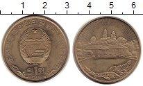 Изображение Монеты Северная Корея 1 вон 1987 Медно-никель UNC- место рождения Kim I