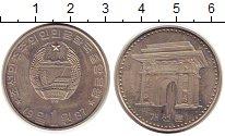 Изображение Монеты Северная Корея 1 вон 1987 Медно-никель UNC-