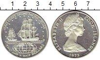 Изображение Монеты Острова Кука 2 1/2 доллара 1973 Серебро Proof- Второе путешествие Д