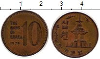 Изображение Монеты Южная Корея 10 вон 1979 Латунь XF