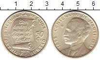 Изображение Монеты Куба 50 сентаво 1953 Серебро UNC-