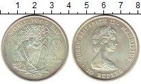 Изображение Монеты Маврикий 10 рупий 1981 Серебро UNC- Елизавета II.  ФАО