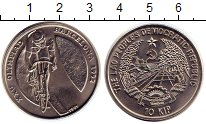 Изображение Монеты Лаос 10 кип 1991 Медно-никель UNC-