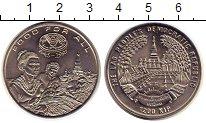 Изображение Монеты Лаос 1.200 кип 1995 Медно-никель UNC- Организация по сельс