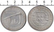 Изображение Монеты Макао 20 патак 1974 Серебро XF