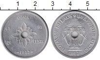 Изображение Монеты Лаос 20 центов 1952 Алюминий UNC- Королевство