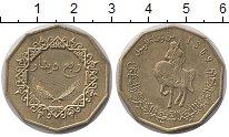 Изображение Монеты Ливия 1/4 динара 2001 Латунь UNC-