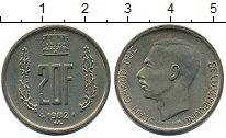 Изображение Монеты Люксембург 20 франков 1982 Латунь UNC-