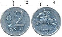 Изображение Монеты Литва 2 цента 1991 Алюминий XF