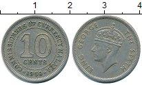 Изображение Монеты Малайя 10 центов 1950 Медно-никель XF