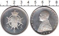 Изображение Монеты Мальтийский орден 2 скуди 1974 Серебро Proof-