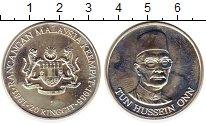 Изображение Монеты Малайзия 20 рингит 1981 Серебро UNC-