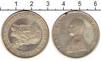 Изображение Монеты Мальтийский орден 9 тари 1971 Серебро Proof- Моджана