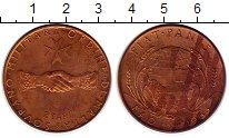 Изображение Монеты Мальтийский орден 10 грани 1968 Бронза UNC- Рукопожатие