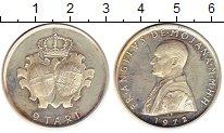 Изображение Монеты Мальтийский орден 9 тари 1972 Серебро Proof- Моджана