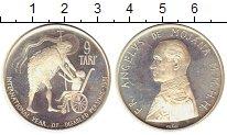 Изображение Монеты Мальтийский орден 9 тари 1981 Серебро Proof- Моджана год инвалидо