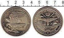 Изображение Монеты Маршалловы острова 5 долларов 1991 Медно-никель UNC- буря в пустыне