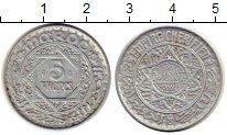 Изображение Монеты Марокко 5 франков 1951 Алюминий XF+