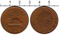 Изображение Монеты Мексика 20 сентаво 1974 Бронза XF